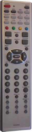 Replacement remote control - JMU/RMC/0001 ** - JMU/RMC/0001